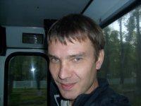 Игорь Чернышенко, 28 сентября 1972, Северодонецк, id51265597
