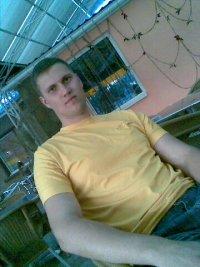 Александр Дмитриев, 24 декабря 1998, Белгород, id52219447