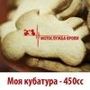 МОТОСЛУЖБА КРОВИ /Мотодоноры Москвы/