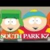 Южный парк на South Park Kz