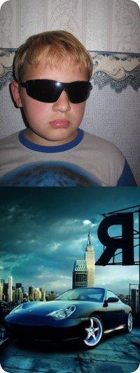 Кирилл Николаев, 27 октября 1993, Первоуральск, id47257302
