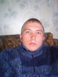 Витя Изилянов, 5 марта 1991, Волгоград, id52828355