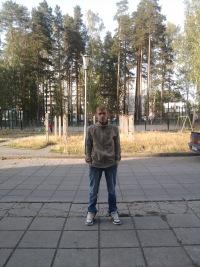 Максим Морозов, 24 сентября 1992, Снежинск, id67917928