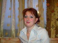 Оксана Ильиных, 14 января 1989, Челябинск, id68396105