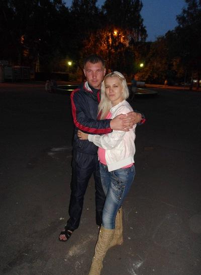 Анастасия Андреева, 2 ноября , Стерлитамак, id52291723