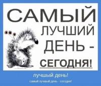 Dsa Das, 20 июня 1984, Екатеринбург, id101788264