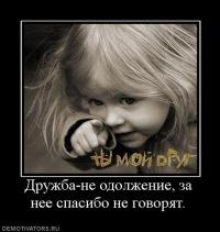Виктория Уварова, 10 февраля 1995, Москва, id125882639