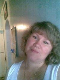 Ирина Кондратьева, 31 мая 1978, Кстово, id146724176