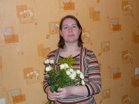 Екатерина Крылова, 12 октября , Пушкино, id147379865