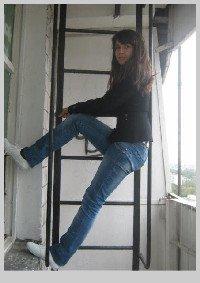 Анна Ушакова, 2 июля 1995, Волгодонск, id43531773