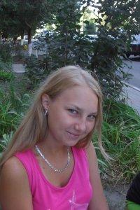 Нина Шумова, 20 февраля 1994, Белгород, id48159628