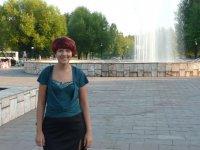 Елена Марцынюк, 13 ноября , Кривой Рог, id48696891