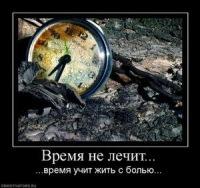 Катя Ластовская, 18 декабря 1996, Омск, id70042517