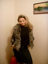 Аня Балдина, 1 февраля 1981, Екатеринбург, id89360346