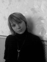 Best Кравченко, 31 мая , Тихвин, id89601864