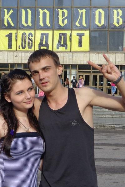 Ростислав Бондарь, 27 октября 1989, Никополь, id22454807