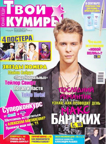 http://cs946.vkontakte.ru/u18733308/107912199/x_1e62e8ff.jpg