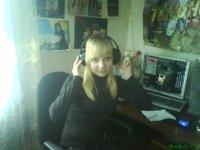 Талина Алёнкина, 11 июля 1993, Серафимович, id74637820