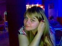 Анастасия Типикина, 16 июня 1990, Тюмень, id152070780