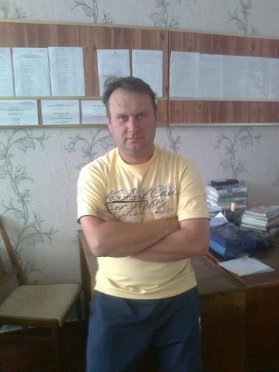 Александр Халепа, 15 ноября 1973, Сумы, id174762121