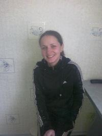 Юлия Гаркуша, 27 августа 1998, Кривой Рог, id115133857