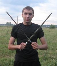 Александр Морозов, 21 сентября 1988, Москва, id118489353