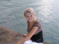 Инна Кулик, 21 июня 1990, Симферополь, id42700673