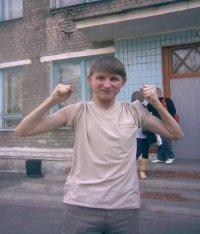Максим Климов, 10 июля 1981, Харьков, id47317625