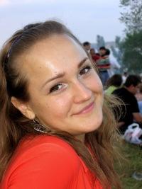 Екатерина Василенко, 3 января 1983, Харьков, id57614929
