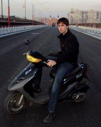 Mihail Valeyko, 25 мая 1994, Канск, id61889072