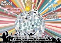 Companyx Companyx, 16 июля , Санкт-Петербург, id99280045