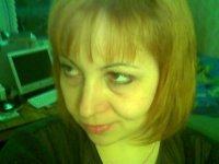 Вера Свечникова, 26 октября 1989, Харьков, id100107674