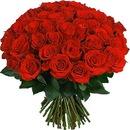 ...букет цветов,подарок вашему любимому человеку,другу или родственнику.