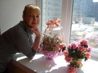 Айгуль Хазиева, 21 марта 1990, Богатые Сабы, id115561715