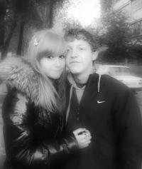 Алина Науменко, 8 января , Данилов, id143427695