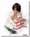 Фото Ники Гвоздиковой №1