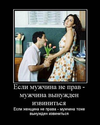 eroticheskie-fotki-chlena-dmitriya-bikbaeva