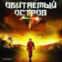 Максим Каммерер, 20 декабря , Москва, id49040333