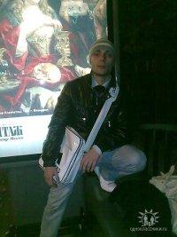Дмитрий Воевода, 4 мая , Москва, id54761640