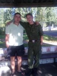 Андрей Челядин, 9 апреля 1989, Липецк, id57622135