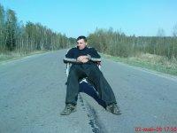 Михаил Яковин, 7 декабря , Брянск, id89462754