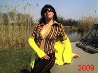 Наташа С., 17 февраля 1991, Юрга, id96026546