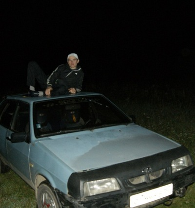 Александр Козлов, 21 июня 1988, Псков, id131861049