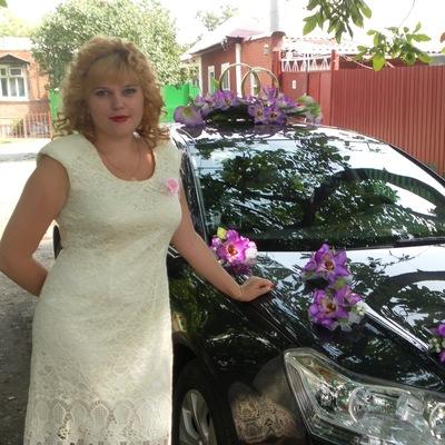 Анастасия Сойкина, Москва, id53067512