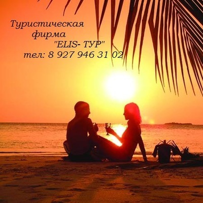 Алина Мустаева, 12 октября , Уфа, id218309759