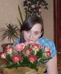 Татьяна Байдук, 4 мая 1989, Киев, id113694235
