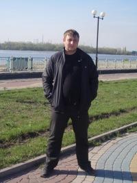 Александр Мартьянов, 26 мая 1995, Липецк, id126480230