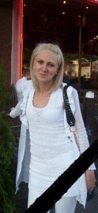 Ольга Зырянова, 11 сентября , Красноярск, id36135084