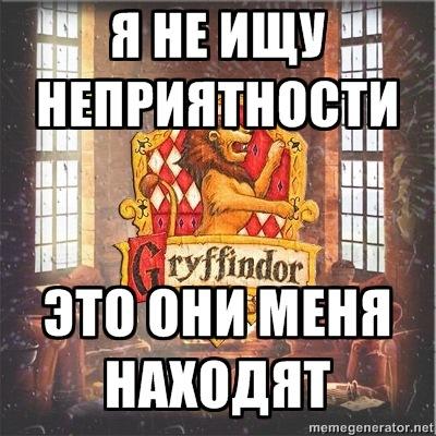 https://cs9463.vkontakte.ru/u46909/143532024/x_c6afec9d.jpg
