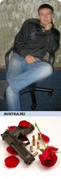 Сергей Валериевич, 9 сентября 1990, Харьков, id50373388